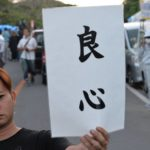 13692584 10207489371931657 1390339672671717679 n 150x150 - Photo report on police forcibly removing anti-helipad protestors in Takae