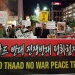 Thaad 102116 LA 8 e1491281074670 678x381 150x150 - Activism Asia: Stop THAAD