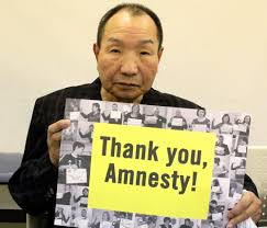 Unknown - Japan: man freed after 45 years on death row could go back to jail