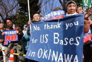 okinawa20protest 1457951983803 955933 ver1.0 300x203 - CIA: How to shape Okinawan public opinion on the U.S. military presence (by Jon Mitchell)