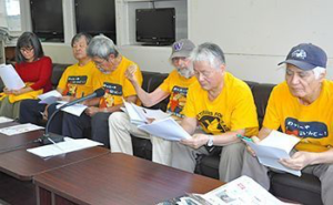 image 3 300x185 - U.S. veterans to request GAO investigation of Henoko base construction/辺野古新基地建設地、米側が調査を 元軍人の会 来月の総会で決議提起