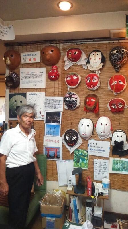2427790 image005 1603985915 - Korean Repatriation and Historical Memory in Postwar Japan: Remembering the Ukishima-maru Incident at Maizuru and Shimokita