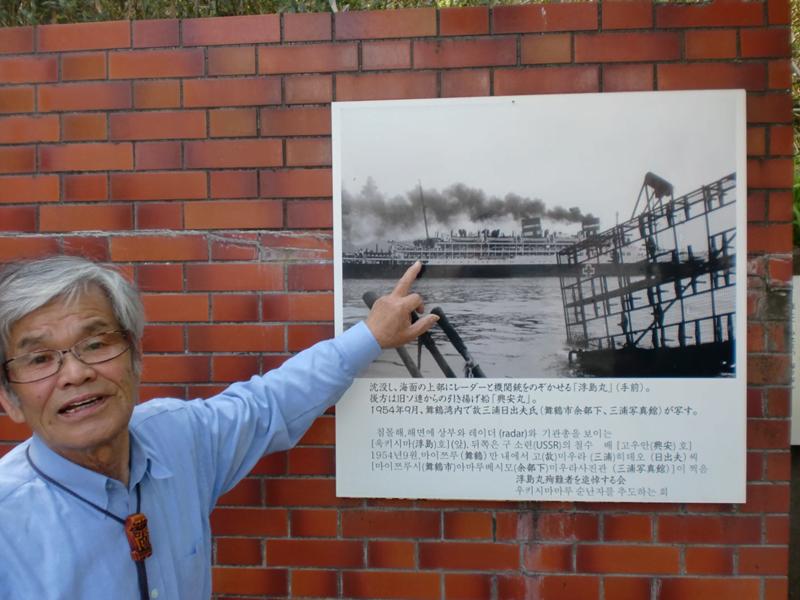 3670755 image004 1603985904 - Korean Repatriation and Historical Memory in Postwar Japan: Remembering the Ukishima-maru Incident at Maizuru and Shimokita