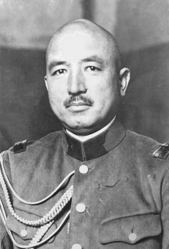 47666542 image002 1603726696 - Planning for War: Elite Staff Officers in the Imperial Japanese Army and the Road to World War II