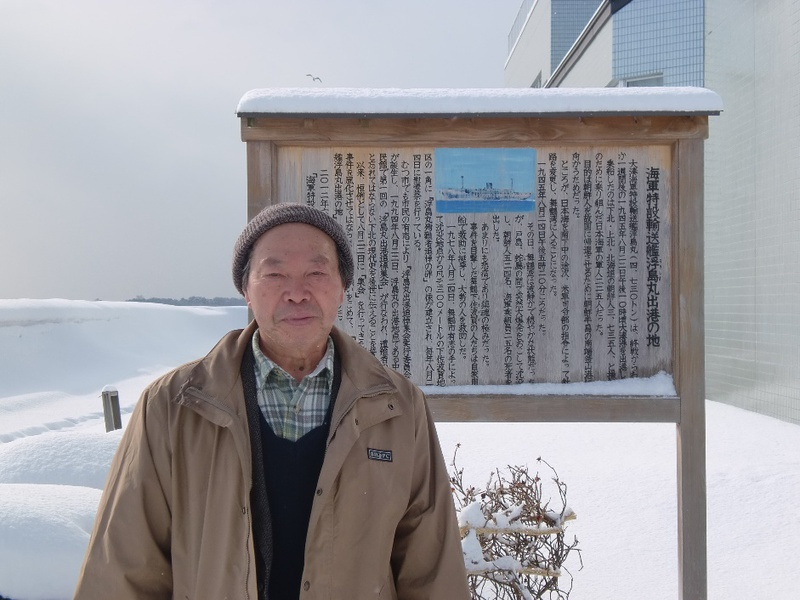 50007046 image006 1603985916 - Korean Repatriation and Historical Memory in Postwar Japan: Remembering the Ukishima-maru Incident at Maizuru and Shimokita