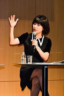 66388245 image001 1603726704 - Mind the Gender Gap: Kawakami Mieko, Murata Sayaka, Feminism and Literature in Japan