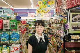 83075584 image003 1603726705 - Mind the Gender Gap: Kawakami Mieko, Murata Sayaka, Feminism and Literature in Japan