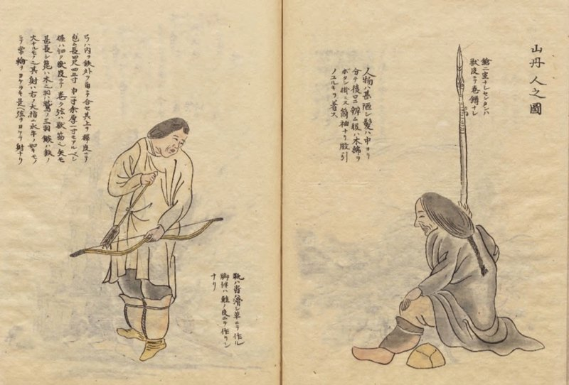 94189136 image005 1605627696 - Indigenous Diplomacy: Sakhalin Ainu (Enchiw) in the Shaping of Modern East Asia (1: Traders and Travellers)