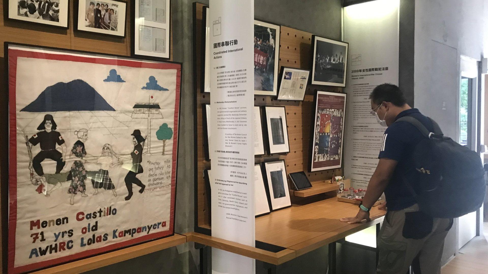 Ama Museum 1606232625 - Taiwan's Comfort Women Museum Closes Its Doors
