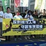 Taiwan Fukushima Protest 150x150 - Taiwanese Groups Protest Proposed Fukushima Water Dumping
