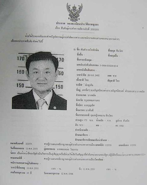 Wanted poster Thaksin 1606448411 - The Return of Thailand's Democracy Movement