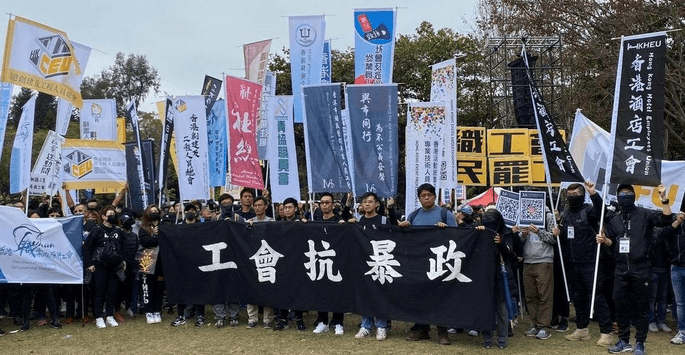 1607915016 97 1608046814 - The Emergence of Labor Unions from Within Hong Kong's Protest Movement