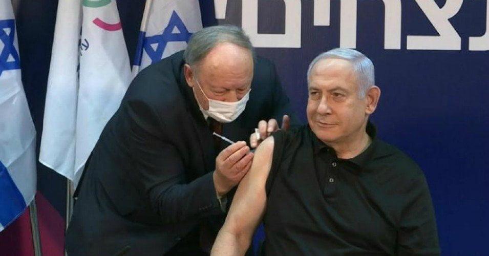 netanyahu 7 1608478702 - Everyday War Crimes: Israeli PM Netanyahu Gets Covid Vaccine, Squatters Get Vaccine, But Not Occupied Palestinians