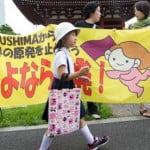 Fukushima protest 007 150x150 - 福島から。。。